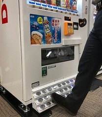 ダイドー、足で操作する自販機を開発 業界初