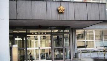 全裸でごみ出しの疑い 49歳の高知市職員逮捕 「服を着るのが面倒だった」