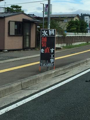 l_kikka_160828takashin1