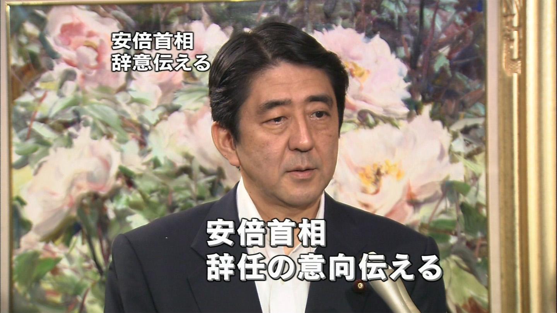 【速報】安倍首相公邸到着 [無断転載禁止]©2ch.net [838847604]YouTube動画>2本 ->画像>28枚