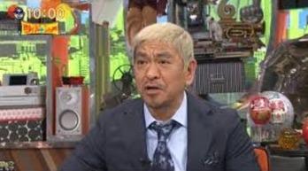 宮迫博之、田村亮、吉本興業と急転和解へ…松本人志が仲裁