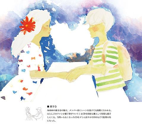 tamabi_iwasakitihiro-11