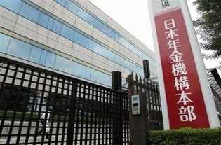 【年金機構】 500万人分の個人情報が中国業者に…データ入力委託業者が年金情報入力を再委託