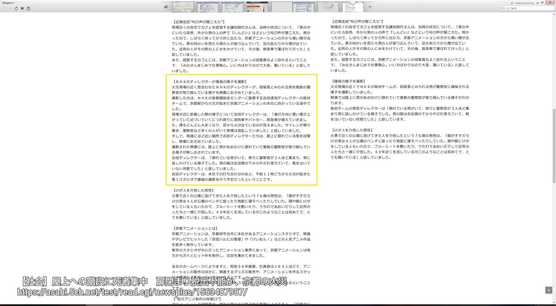 https://livedoor.blogimg.jp/dqnplus/imgs/3/1/318dcb45.jpg