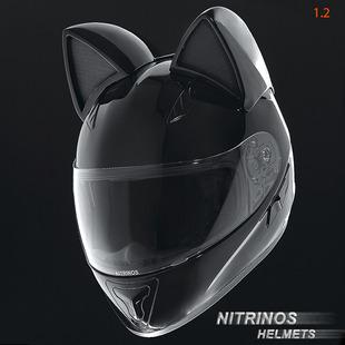 neko_helmet_20161206_002-thumb-600x600-626845 (1)