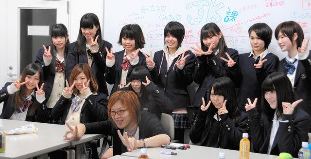 課員が全員女子高生の「JK課」 福井・鯖江市役所が設置 : ぺたぺた ...