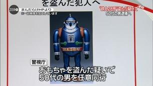 http://livedoor.blogimg.jp/dqnplus/imgs/4/3/43b6f01e-s.jpg