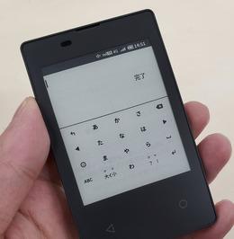 名刺サイズ「カードケータイ」をドコモが発表、画面は電子ペーパーを採用