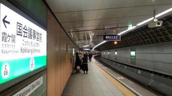 女性専用車両に男性数人が乗り込みトラブル 通勤ラッシュ時の千代田線が12分遅れる
