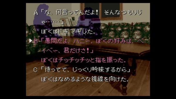 l_nt_161117kamaitachi02