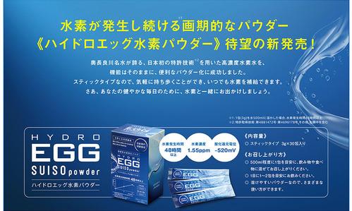 EGGL3_02