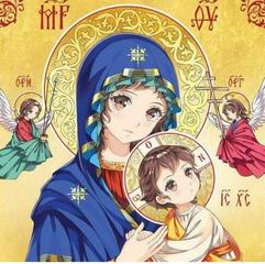 【ロシア】 宗教画「イコン」日本アニメ風アレンジで大論争 芸術か、それとも侮蔑か