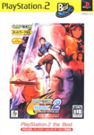 CAPCOM VS. SNK 2 �ߥꥪ�ͥ� �ե����ƥ��� 2001 PlayStation 2 the Best