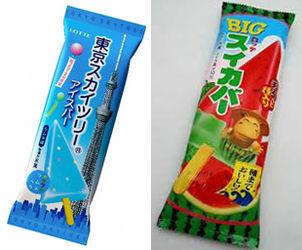 http://livedoor.blogimg.jp/dqnplus/imgs/4/c/4cbb6698