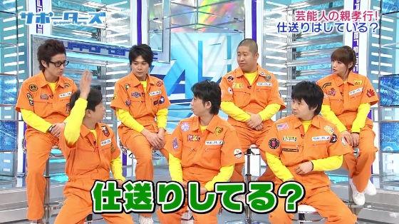 http://livedoor.blogimg.jp/dqnplus/imgs/4/f/4fe439e9.jpg