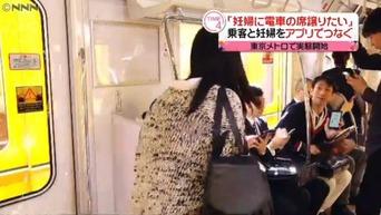 妊婦が「LINE」で「席に座りたい」に設定すると周りの人のLINEに通知が入る機能が実装か