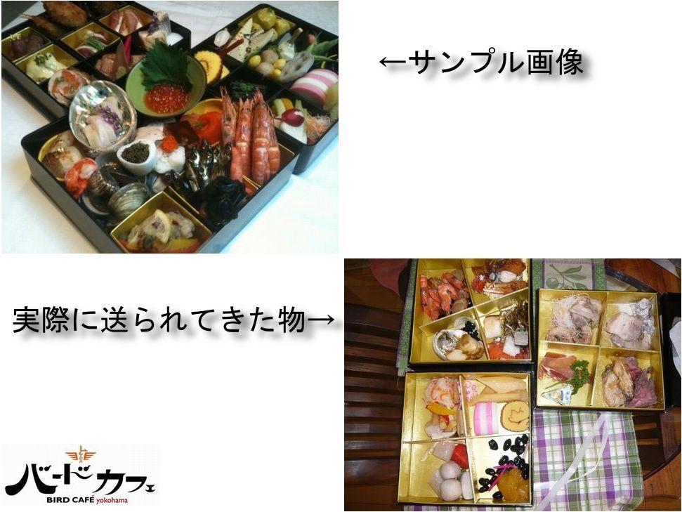 http://livedoor.blogimg.jp/dqnplus/imgs/5/2/52f7a6cb.jpg