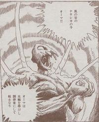 風 の 谷 の ナウシカ 漫画 全巻 ダウンロード