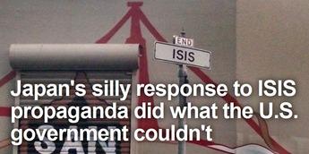 日本の「クソコラ」…テロリストが発するメッセージの重さを破壊 アメリカが成し遂げられなかった小さな勝利 [英字紙]