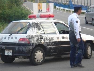 20061110-police