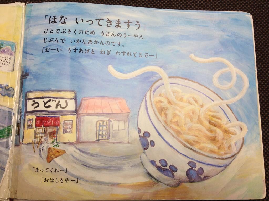 気になる物 - Magazine cover