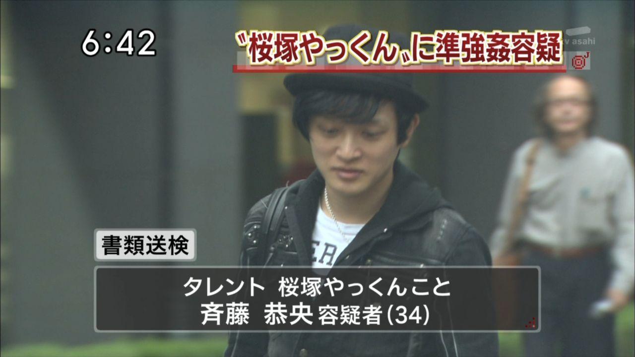 桜塚やっくんの画像 p1_23