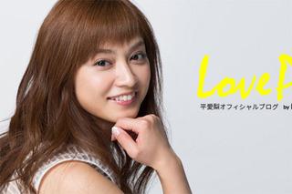 平愛梨、日本で「乳児との入店拒否」され日本の不寛容さをブログに綴る