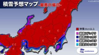 yukimap140213_higashi_bad