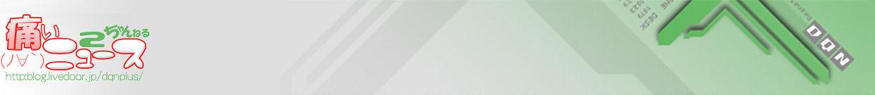 ブログのトップへ