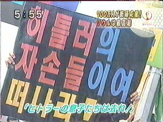 NINJA反日工作対策部朝鮮半島課5YouTube動画>87本 ニコニコ動画>9本 dailymotion>1本 ->画像>161枚