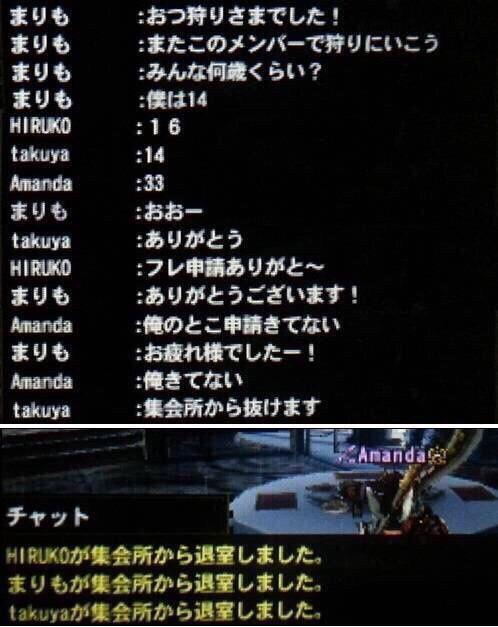 http://livedoor.blogimg.jp/dqnplus/imgs/7/1/71e9c466.jpg