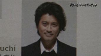 TOKIO 山口達也メンバー 女子高校生に強制わいせつ容疑で書類送検