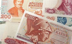 ギリシャ前通貨ドラクマ 「前通貨を発券する機能はない」