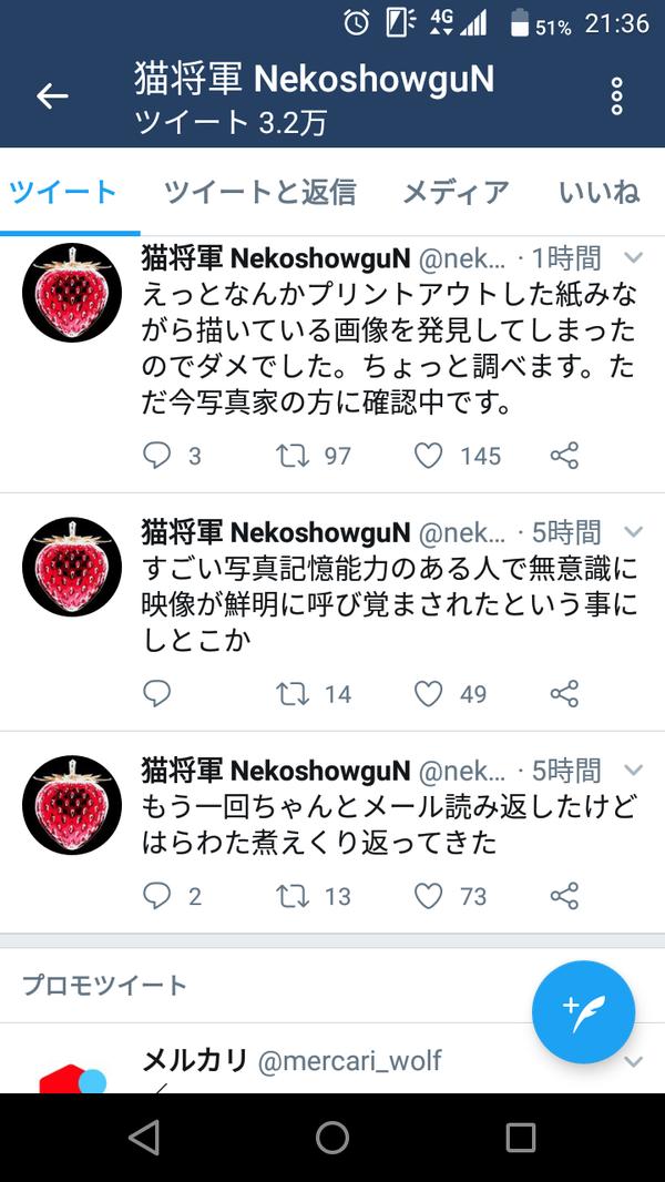 nNPw0t6