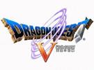 ドラゴンクエストV 天空の花嫁(仮称)
