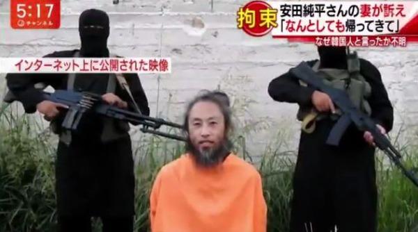 テレ朝「安田純平さんの韓国人発言をカットしたのは、安田さんに危害が加わる可能性があったから」