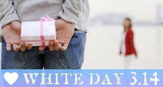 「ホワイトデーのお返しちょうだいよ!」と夫(31)の首を絞めた妻(42)逮捕…大阪