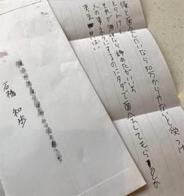 痛いニュース(ノ∀`) : 【画像】 ...