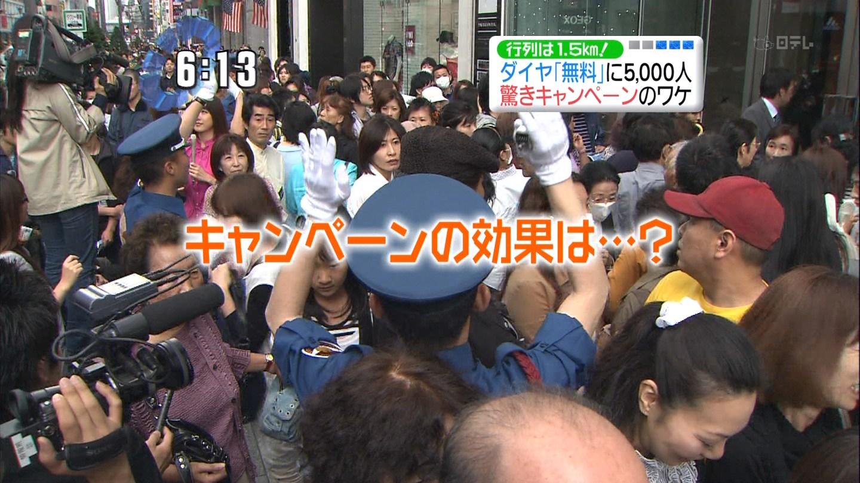 【震災一年】東京一極集中を解消するには【総集編】YouTube動画>10本 ->画像>222枚