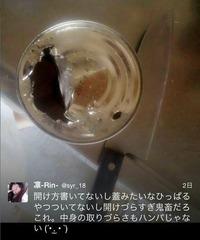 【画像】 最近の若者の缶詰の開け方が酷いと話題に