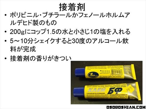 f630ef0f