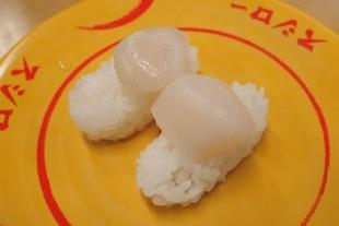 sirabee0804sushiro005-600x400