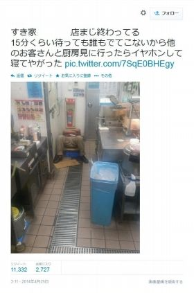 news203243_pho01