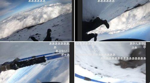 生 富士山 動画 ニコ 滑落