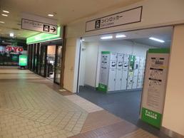 裸の40代男性が駅のコインロッカーの中で体育座りしているのが見つかる…JR仙台駅