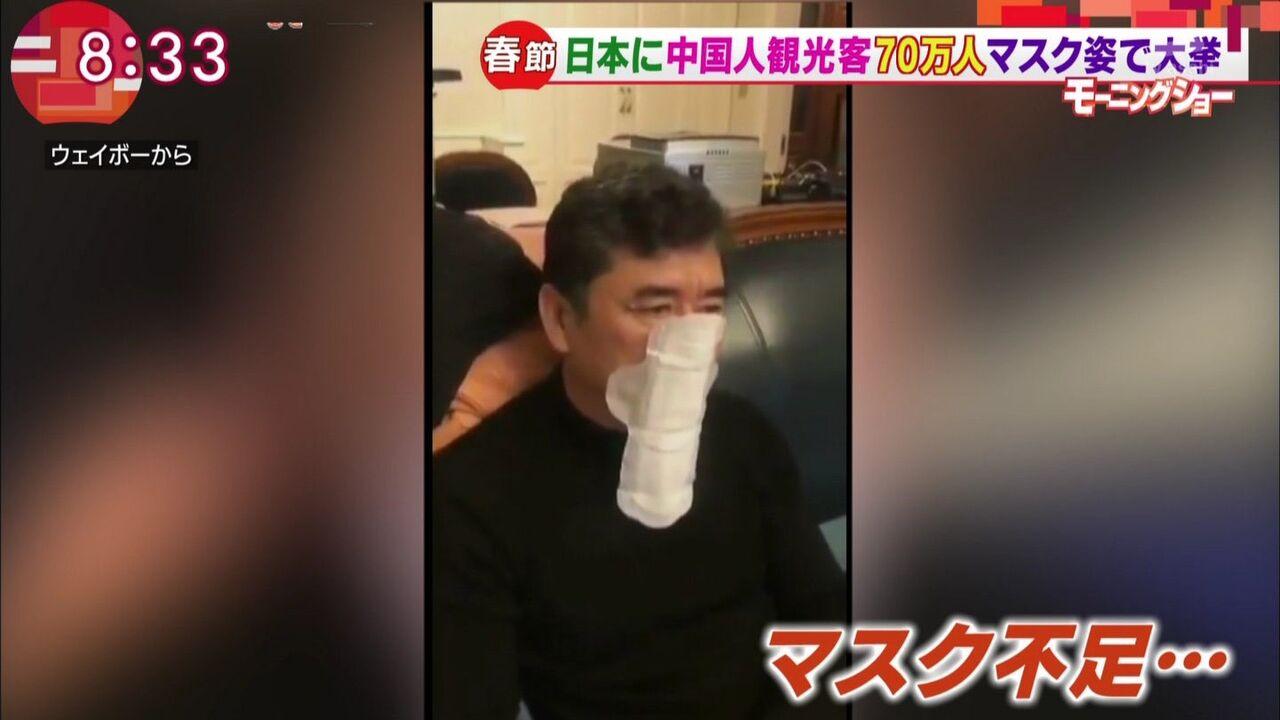 【画像】 中国人のコロナ対策がヤバ過ぎると話題に