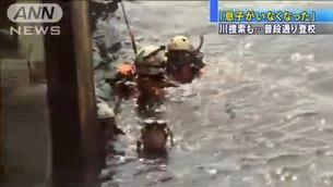 「息子がいなくなった!」 父親が隅田川に飛び込んで捜索→普段通り登校してました