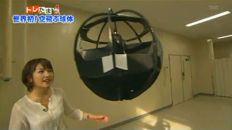 自衛隊UAV