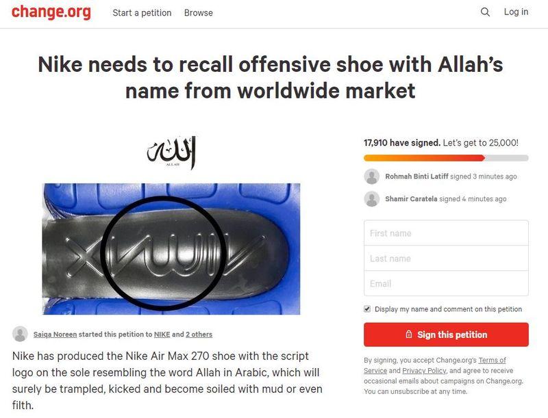 【国際】イスラム教徒、ナイキに圧力「エアマックス270の靴底にアッラーの名が刻まれている。ただちに回収せよ」 YouTube動画>1本 ->画像>21枚