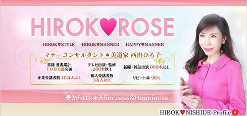 hiroko_02 (2)